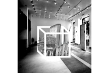 bov estudio - inside out (portada)